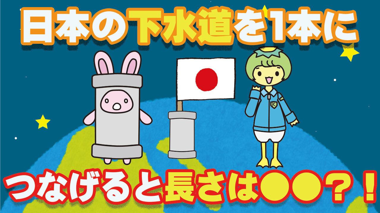 サムネ第2話.jpg